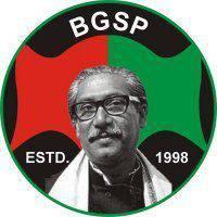 BGSP Logo